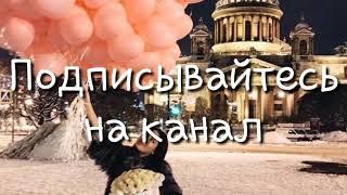 Мадина Юсупова 🤩💥💣 - 1ехийна Со 2018 ❤🤩💣
