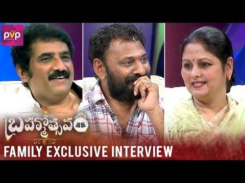 Brahmotsavam Movie Family Interview with Rao Ramesh, Jayasudha and Srikanth Addala | Mahesh Babu