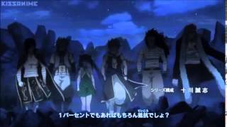 Fairy Tail - One For The Money AMV