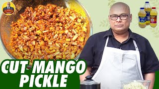 Bigg Boss Suresh Chakravarthi Recipe | Cut Mango Pickle | Instant மாங்காய் ஊறுகாய் | Chak's Kitchen