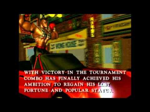 Killer Instinct (1994):