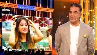 Sakshi Eliminated - 7th Eviction in Bigg Boss 3 | Kamal Haasan