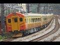 六堵拍火車 [3] 含EMU100迴送