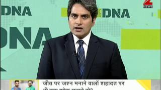 DNA: Watch how Pakistan returns favor of playing cricket with India
