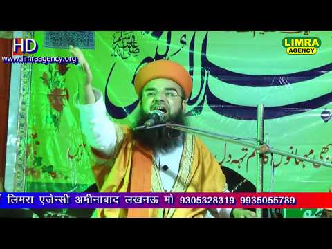 Sayyad Noorani Miya Part 3 25 May 2017 Hussain Ganj Lucknow HD India