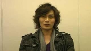 加藤和樹からYoutubeをご覧の皆様へのご挨拶です! 2010 3/17発売の『欲...