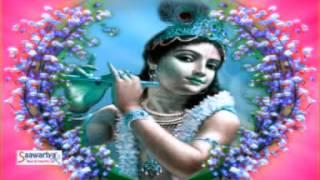 लड़ फड़ के तेरा श्यामा_Lad Phad Ke Tera Shyama_Beautiful Krishna Bhajan_Sadhvi Purnima Ji_Saawariya