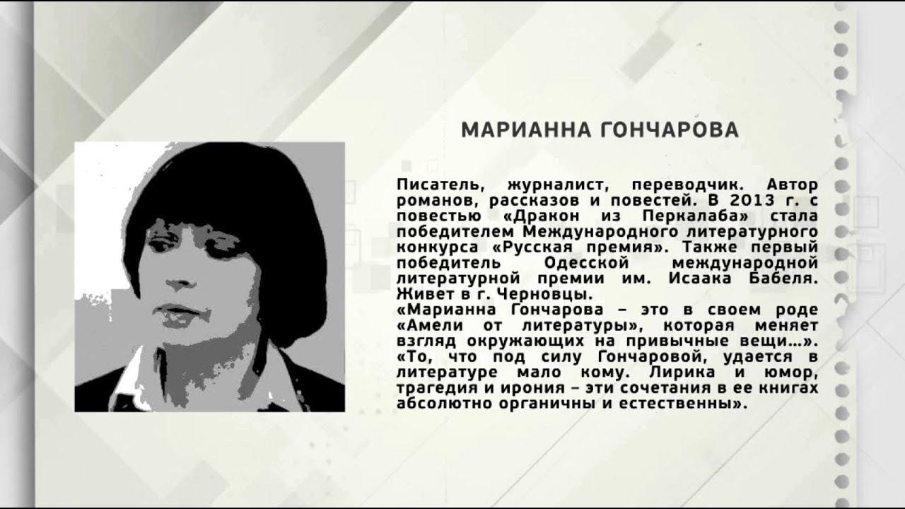 hazanov-gennadiy-birzha-v-odesse