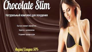 Гимнастика для похудения видео(Гимнастика для похудения видео http://chocoslim.bybig.ru Потребляйте еду медленно. Импульс о сытости доходит с небольш..., 2015-05-18T16:13:43.000Z)