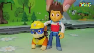 Смелость - видео для детей с игрушками Щенячий патруль! Новые мультфильмы про машинки 2018