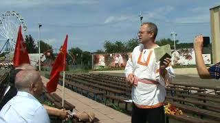 Поздравляем советских граждан г.Кемерово с возобнавлением Советов народных Депутатов РСФСР!!!!
