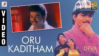 Deva - Oru Kaditham Video (Tamil) | Vijay, Swathi | Deva | S.P. Balasubrahmanyam