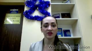 видео Кадастровый паспорт земельного участка: как получить, где оформить, стоимость, документы