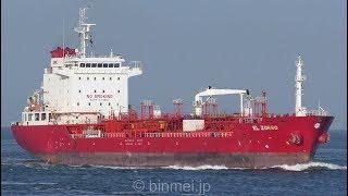 The NGM ENERGY ( Greece ) oil/chemical tanker EL ZORRO sailed the Kanmon Strait. 「怪傑ゾロ」という船名の赤いケミカルタンカーを撮影しました。