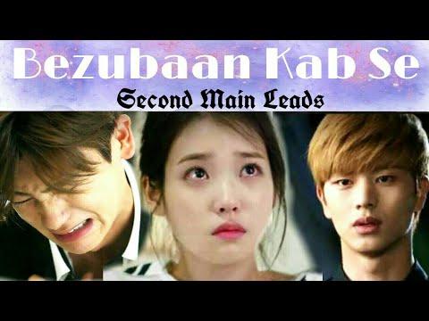 Bezubaan kab se || Second Main Leads || love triangle || Sad Stories