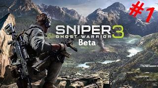 Przejdźmy Razem! Sniper: Ghost Warrior 3 Beta #1 Safehouse Tutorial