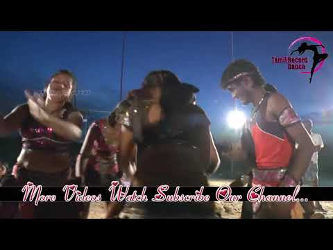 Tamil Record Dance 2018 / Latest tamilnadu village aadal padal dance / Indian Record Dance 2018 907