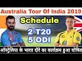 Australia Tour Of India 2019 Schedule, Date, Time, Venue  And Fixtures | IND Vs AUS Feb 2019