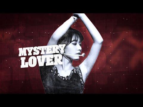 Mystery Lover -Miyawaki Sakura Birthday Project 'ENCORE.' OFFICIAL TRAILER
