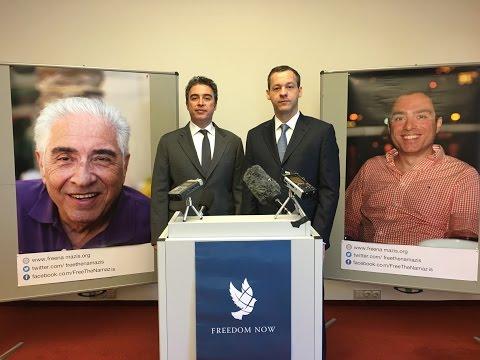 Freedom Now Press Conference with Babak Namazi in Vienna, Austria