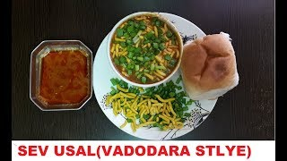 SEV USAl  ||Mahakali stlye Vadodara in hindi||by gujarati kitchen||