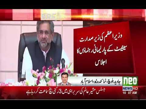 Parliamentarian Ijlas under the Head of PM !!!