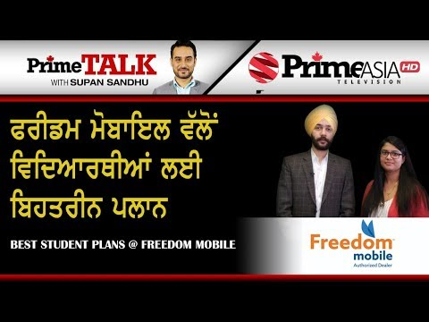 Prime Talk (330) || Best Student Plans At Freedom Mobile