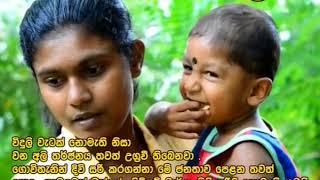 News 1st: Prime Time Sinhala News - 7 PM | (12-09-2018) Thumbnail