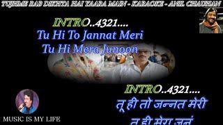 Tujhme Rab Dikhta Hai Karaoke With Scrolling Lyrics Eng  & हिंदी