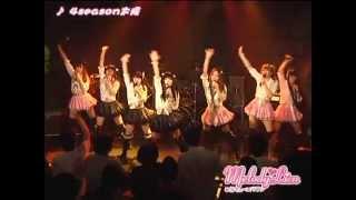 めろでぃーリアン 3rd Song 『4season太陽』 ライヴ映像。 2012年2月2日...
