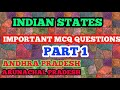 KERALA PSC||INDIAN STATES IMPORTANT QUESTIONS||COMPANYBOARD ASSISTANT GRADE,POLICE CONSTABLE EXAM||