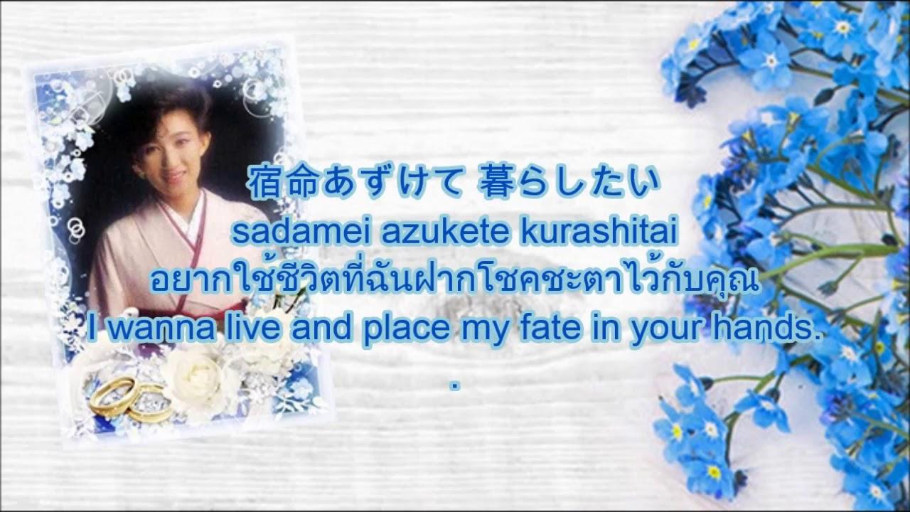 夫婦坂:: Meotozaka :: เนินชีวิตคู่ :: Spouse hill