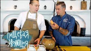 Пищевая эволюция. Кухня древней Руси
