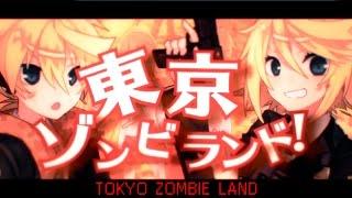 【Dari & Raku】 TOKYO ZOMBIE LAND // 東京ゾンビランド 【English Sub】 歌ってみた