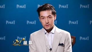 光影相伴20载 庆祝中国电影报道20周年【新闻资讯|News】