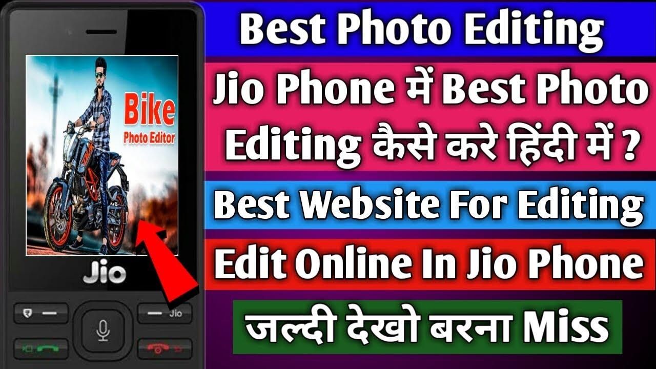 जिओ फोन मे अच्छा से Photo Editing कैसे करे in jio phone me photo edit kaise  kare online