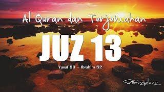 Download lagu Juzz 13 Al Quran dan Terjemahan Indonesia