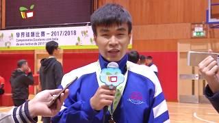 Publication Date: 2018-08-01 | Video Title: 活動領域-17/18學年學界羽毛球比賽