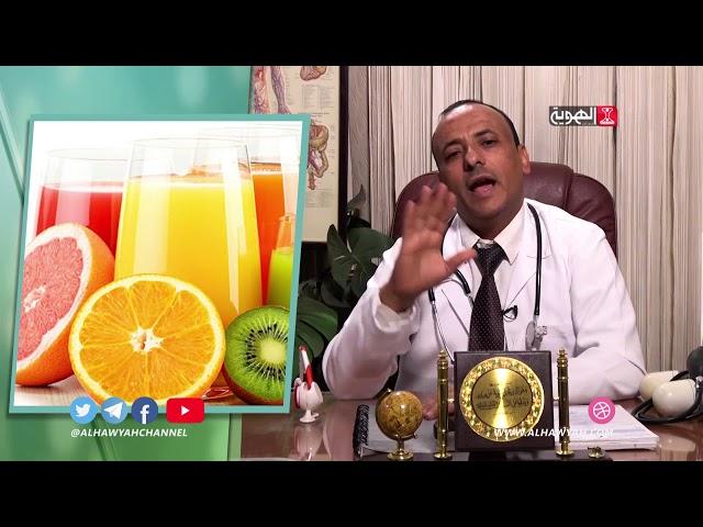 دقائق صحية | الحلقة 19 | مرضى السكر  في شهر رمضان د  حسين الشرفي | قناة الهوية