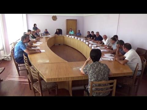 Ավագանու հերթական նիստ-14.09.2018