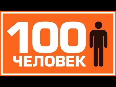 В Жигулевске при столкновении 14 машин пострадали восемь