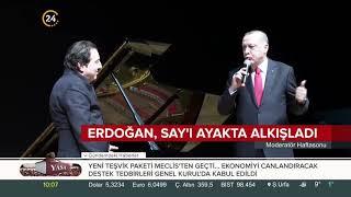 Başkan Erdoğan, Fazıl Say'ı ayakta alkışladı Video