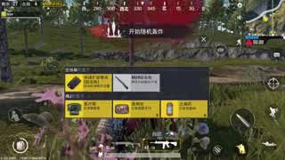 PUBG Mobile   Best Moments   Battle Royale Ios   YouTube