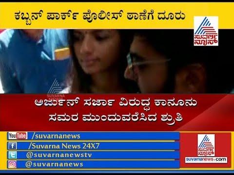 Sruthi Hariharan Files Sexual Harassment Case Against Arjun Sarja