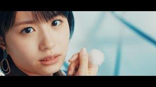 """つばきファクトリー『抱きしめられてみたい』(Camellia Factory [""""I want to be hugged.""""])(Promotion Edit)"""
