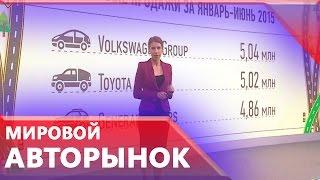 Мировой авторынок Toyota увеличит прибыль на фоне падения продаж