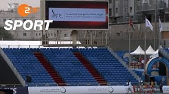 Tristesse statt Trubel   Para-Leichtathletik-WM 2019 - ZDF