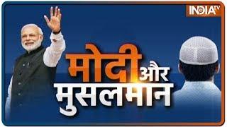 Maharashtra Election 2019: Watch Special Show 'Modi aur Musalman' from Aurangabad