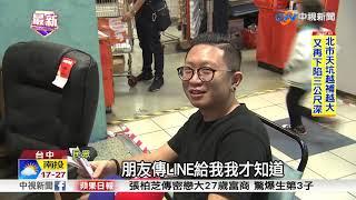營業22年! 特力屋台中店 傳租約到期不租了│中視新聞20181130