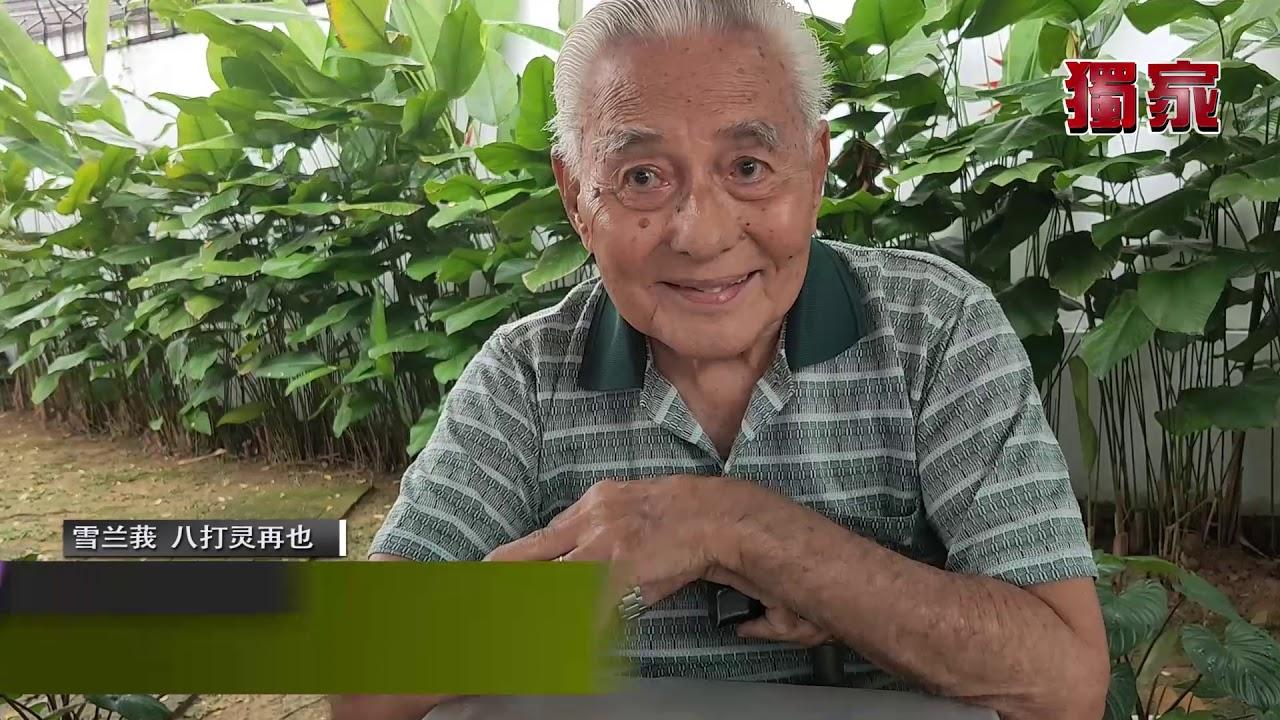 【新闻抢鲜报】2020-07-10